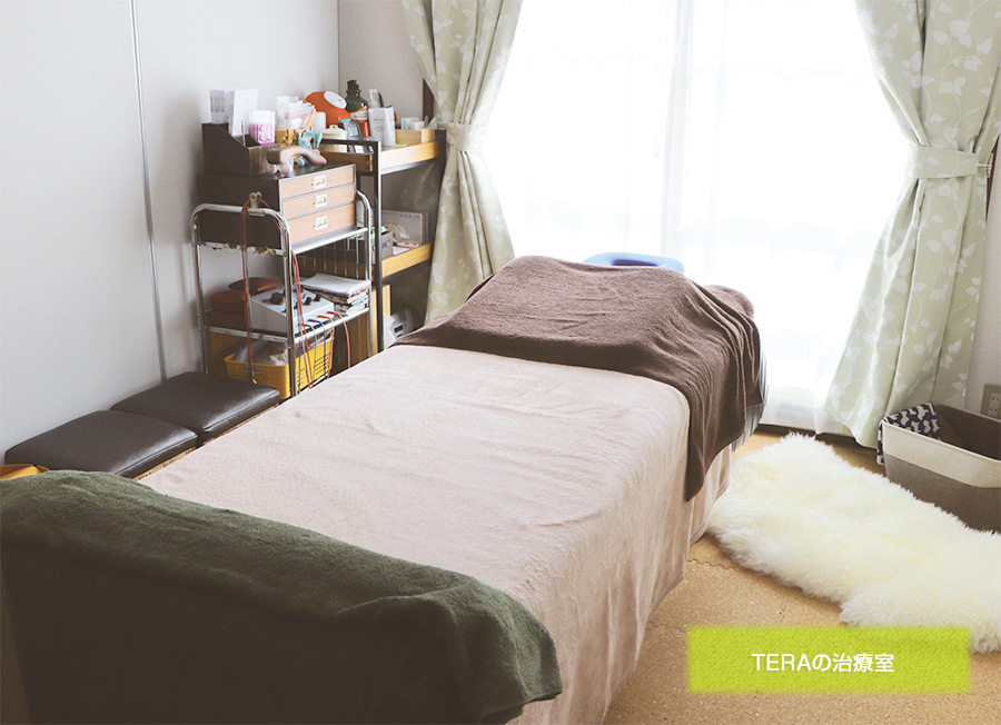 TERAの治療室
